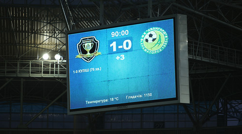 Первая лига. Конкуренты отпускают Днепр-1 в отрыв