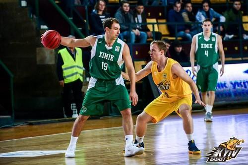 Киев-Баскет – Химик. Смотреть онлайн. LIVE трансляция