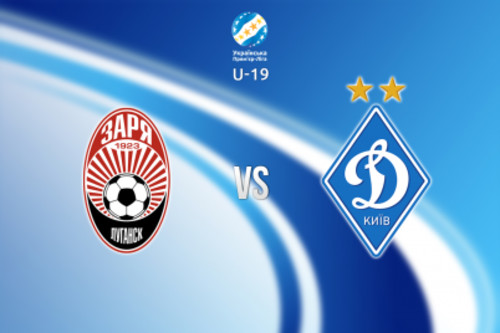 Заря U-19 – Динамо U-19. Смотреть онлайн. LIVE трансляция