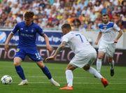Львов – Динамо – 0:1. Текстовая трансляция матче