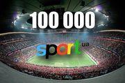 У Sport.ua – 100 000 подписчиков на Facebook!