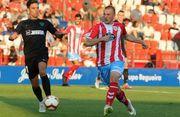 Василий КРАВЕЦ: «Игроки Луго мечтают попасть в Ла Лигу»