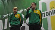 Призетко и Калиниченко уволены из Полесья