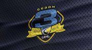 УХЛ представила логотип третьего сезона