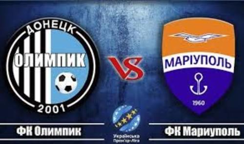 Олимпик – Мариуполь. Прогноз и анонс на матч чемпионата Украины