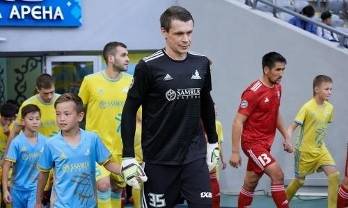 Голкипер Астаны: «Мы играли с командами и посильнее Динамо»