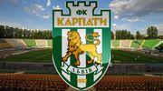 ФК Львов U-21 – Карпаты U-21. Смотреть онлайн. LIVE трансляция