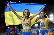 Getty Images. Наталья Прищепа (слева)