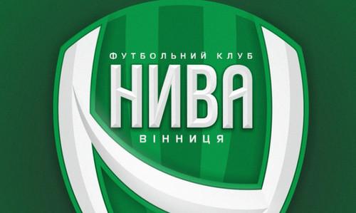 Нива Винница написала письмо руководителям украинского футбола