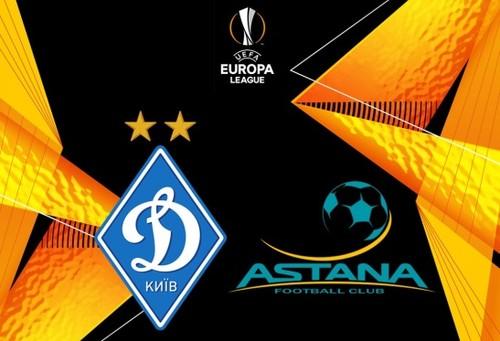Динамо - Астана 2:2. Видео голов и обзор матча
