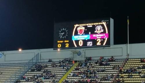 Днепр-1 одолел Металлург З и вышел в 1/16 Кубка Украины