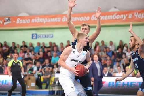 Дніпро розгромив Черкаські Мавпи у матчі за Суперкубок України