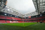 Аякс — Динамо: последние новости перед игрой