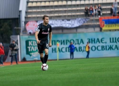 Заря - Львов - 0:0. Обзор матча