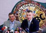 Открытие 56-го Конгресса WBC в Киеве. Смотреть онлайн. LIVE трансляция