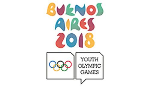 UA: Перший транслюватиме юнацьку Олімпіаду
