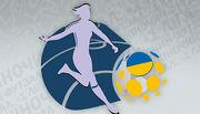 Суперкубок України-2018 cеред жіночих команд відбудеться у Броварах