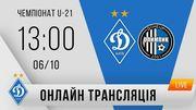 Динамо U-21 – Олимпик U-21. Смотреть онлайн. LIVE трансляция