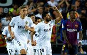 Валенсия – Барселона - 1:1. Текстовая трансляция матча