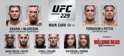 UFC-229. Конор Макгрегор – Хабиб Нурмагомедов. LIVE