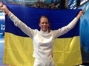 Українська фехтувальниця здобула золото Юнацьких Олімпійських ігор