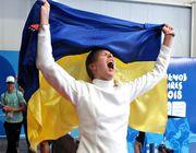 Украина завоевала первое золото юношеской Олимпиады
