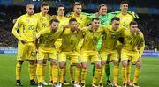 Конкурс Sport.ua: Выиграй мяч с автографами игроков сборной Украины