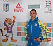 Денис Кесіль приносить Україні срібну медаль ЮОІ-2018