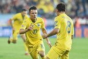 Украина – Чехия – 1:0. Видео гола и обзор матча