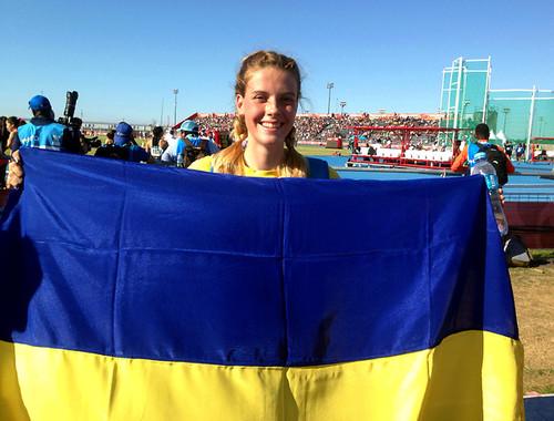 Юнацькі ОІ. Українка Магучіх завоювала золото в стрибках у висоту