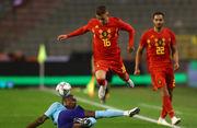 Бельгия и Нидерланды сыграли вничью