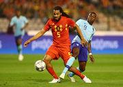 Бельгия — Нидерланды — 1:1. Видео голов и обзор матча