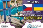 Хоккей на траве. Украина - Чехия. Смотреть онлайн. LIVE