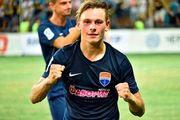 Вакула стал лучшим футболистом Украины в категории U-19 в сентябре