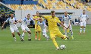 Квитки на матч Ліги Націй Словаччина – Україна вже у продажу