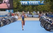 Елистратова завоевала золото на этапе Кубка мира по триатлону