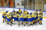 ФХУ. Сборная Украины по хоккею U-20