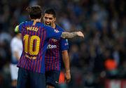 СУАРЕС: «Расскажу внукам, что играл с лучшим футболистом в истории»