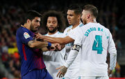 Барселона – Реал. Смотреть онлайн. LIVE трансляция