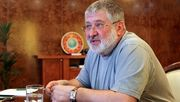 НБУ отсудил у владельца Днепра миллиард гривен