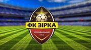 Тренер Зирки: Кто выживет в Первой лиге, будет играть в хороший футбол