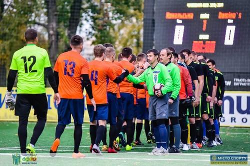 Підсумки четвертого туру чемпіонату Києва з міні-футболу