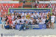 Евроформат - чемпион Украины по пляжному футболу 2018