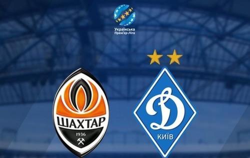 Где смотреть онлайн матч чемпионата Украины Шахтер - Динамо