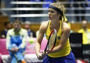 Fed Cup. Свитолина планирует сыграть за сборную в феврале