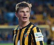 Аршавин завершает футбольную карьеру
