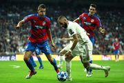 Виктория – Реал – 0:5. Видео голов и обзор матча
