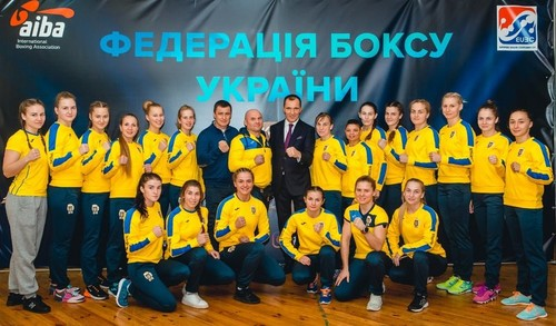 10 украинок едут на чемпионат мира по боксу