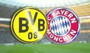 Где смотреть онлайн матч чемпионата Германии Боруссия Д – Бавария