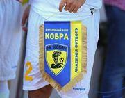 Харьковская Кобра возвращается в большой футбол